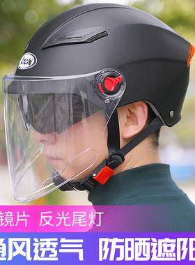 电动电瓶车头盔男电动车头盔女四季半灰夏季可爱防晒轻便式安全帽
