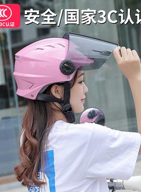 电瓶电动车头盔女士款男夏季3c认证四季通用半盔全盔灰防晒安全帽