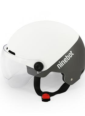 九号ninebot电动车头盔安全帽防晒通风透气男女通用