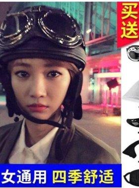 摩托车安全头帽镜面想见你李子维同款头盔许光汉摩托电动电瓶车帽