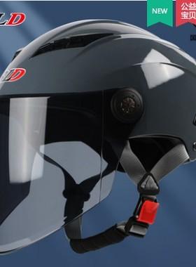 雅迪新日电动摩托车头盔3C认证四季半盔bld男女夏季防晒安全帽