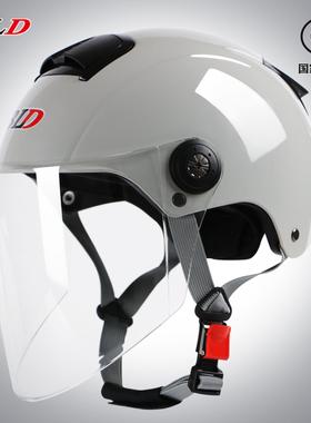 百利得3C认证电动摩托车头盔男女夏季防晒半盔灰电瓶车四季安全帽