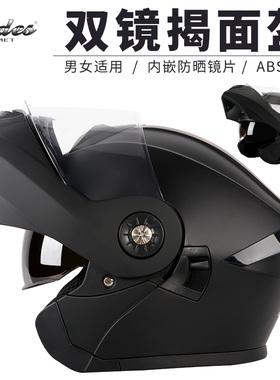 揭面盔电动车头盔男女士全盔四季通用冬季保暖电瓶车机车安全帽