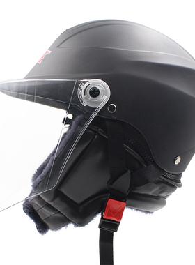 四季通用电动摩托车头盔男个性酷半盔女冬季保暖全覆式安全帽子