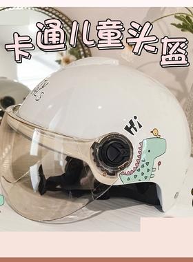 儿童头盔男孩专用安全帽女孩电动电瓶车可爱宝宝防摔四季通用头盔