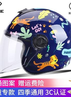 儿童头盔灰男孩女孩电瓶车电动车宝宝恐龙防晒四季通用可爱安全帽