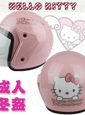 电动车头盔助力车成人男女士款 大童半盔冬盔可爱卡通防雾安全帽