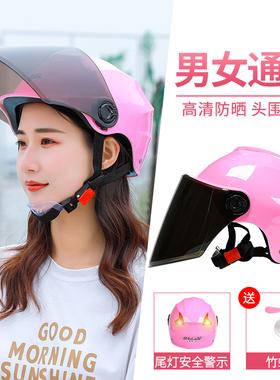 电动车头盔灰男女士夏季半盔电瓶车夏天防晒安全帽四季轻便全盔