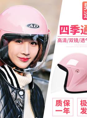 AD电动电瓶车头盔灰男女士四季通用可爱半盔冬季保暖全盔安全头帽