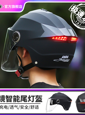 AD电动电瓶车头盔灰男女士款四季通用半盔冬季保暖安全帽冬天全盔