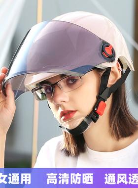 电动电瓶车头灰盔四季通用安全帽夏季可爱防晒轻头盔电动车女夏天