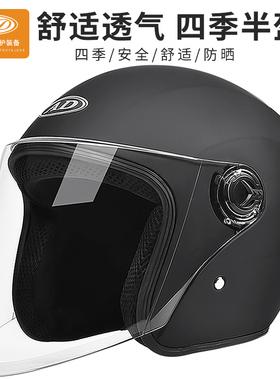 AD电动电瓶车头盔灰男女士全盔四季通用半盔冬季保暖安全帽轻便式