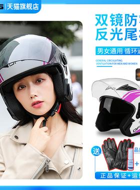 DFG电动电瓶车头盔灰男女半覆式冬天保暖四季全盔冬季半盔安全帽