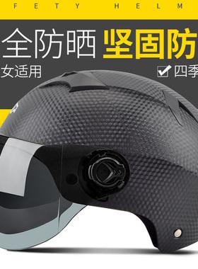 电动电瓶哈雷头盔灰男女士夏季四季半盔防晒夏天碳纤纹安全盔头帽