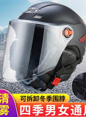 电动车头盔冬季保暖男女士四季通用款电瓶车头灰盔安全轻便式全盔