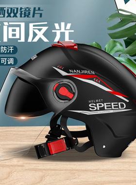 夏季电瓶电动车头盔防晒半盔男女四季通用轻便舒适透气安全头灰盔