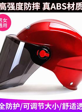 夏季电动摩托车头盔灰男女士防晒四季通用冬季轻便电瓶半盔安全帽