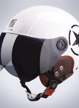 野马摩托立方3C认证电动车头盔女冬季电瓶车安全帽男半盔四季通用