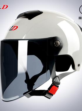 百利得3C认证电动摩托车头盔灰女男夏季防晒半盔四季电瓶车安全帽