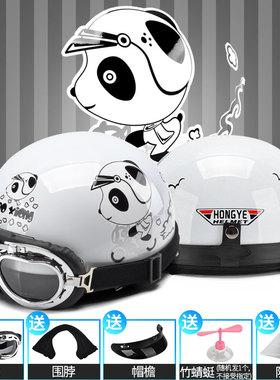 电瓶电动车头盔灰男女士夏季半盔四季通用可爱夏天全盔哈雷安全帽