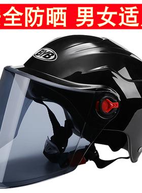 电动电瓶车头盔灰男女士夏季防晒四季通用轻便可爱哈雷半盔安全帽