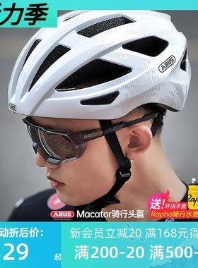 德国骑行头盔 入门级轻量气动一体成型公路山地自行车安全帽