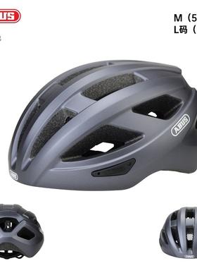 骑公路气动行轻量级入门成型山地自行车德国一体头盔安全帽