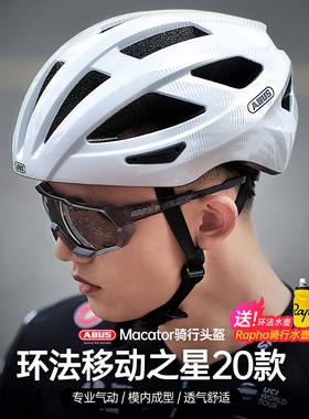 德国ABUS骑行头盔入门级轻量气动一体成型公路山地自行车安全帽
