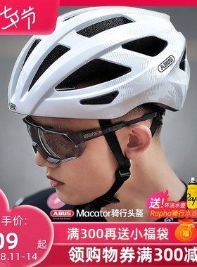 德国骑行头盔入门级轻量气动一体成型公路山地自行车安全帽