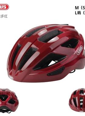 入门头盔安全帽一体级骑公路成型V气动山地自行车轻量德国行