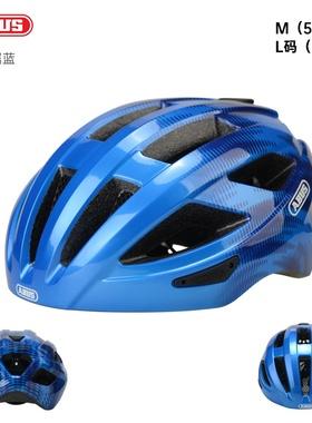 山地自行车级头盔l德国安全帽行气动成型轻量骑公路一体入门