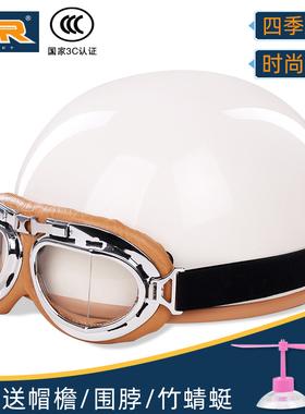 VAR米白电动电瓶车头盔摩托灰男四季女哈雷半盔冬季3C认证安全帽