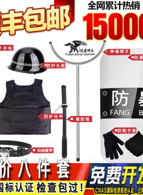 学校幼儿园安保器材8八件套防爆防暴盾牌钢叉头盔保安装备架安防