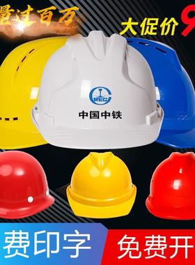 安全帽建筑工地玻璃钢工程施工加厚男透气头盔高强度国标电工领导