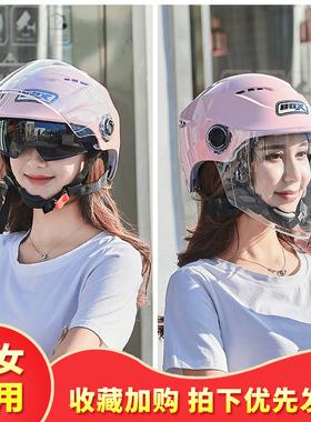电动电瓶头盔男女士四季通用灰夏季可爱防晒双镜片轻便半盔安全帽