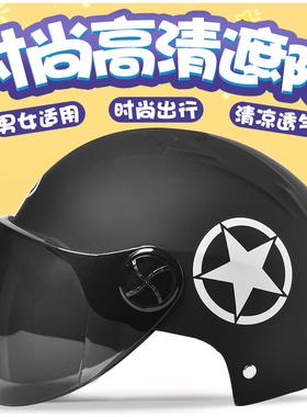 AD电动电瓶车头盔灰男女士款半盔可爱四季通用冬季全盔夏季安全帽
