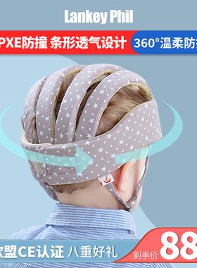 宝宝防摔神器儿童防撞帽护头婴儿学走步安全头部保护卤帽透气头盔