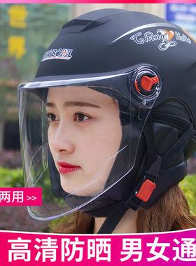 电动摩托车头盔男女四季通用半盔电瓶车头灰女冬季围脖夏季安全帽