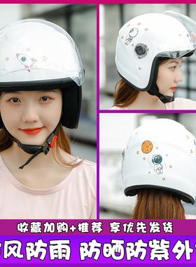 豪悦头盔女男士电动电瓶车半盔灰四季通用冬季保暖夏季防晒安全帽