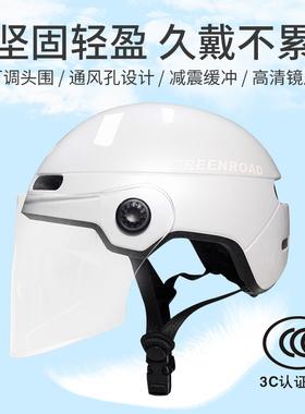 永久3C认证电动电瓶摩托车头盔灰男女士防晒安全盔夏季四季帽通用