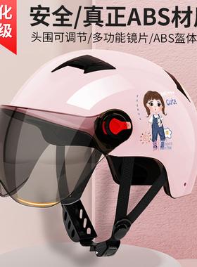 YLAN电动电瓶车头盔冬夏季防晒女士款轻便四季通用可爱半盔安全帽