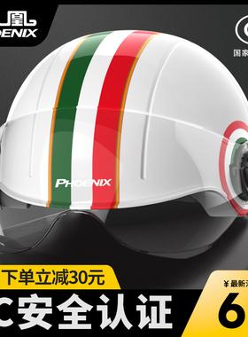 凤凰3c认证电动车摩托车头盔女夏季安全帽男电瓶车四季通用半盔灰