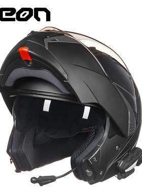 BEON双镜片摩托车揭面盔机车头盔男女四季通用全盔覆式截面盔跑盔