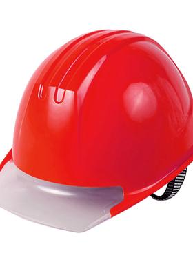 正品 双安牌10KV绝缘安全帽 高压绝缘帽 电工防触电安全头盔 四色