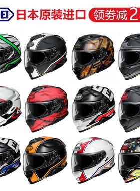日本进口SHOEI GT-Air2 二代摩托车头盔机车全盔双镜片四季防雾