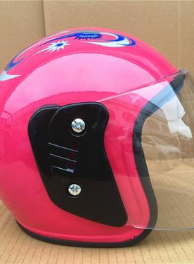 摩托车头盔男女士电动车电瓶车围脖半盔全盔防雨秋冬季保暖安全帽