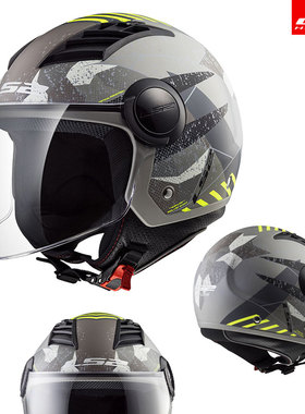 LS2摩托车大头半盔覆式头盔电动机车OF562个性哈雷复古盔四季蓝牙