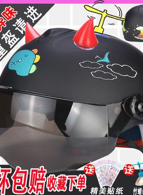 摩托帽子儿童头盔灰瓶男孩1-5岁电动车2四季4夏天3小童女6安全帽7