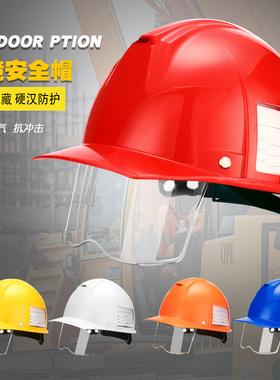 红绿灯 ABS工程头盔领导建筑工地施工安全帽监理电力国标安全帽