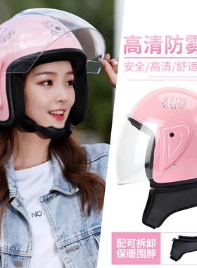 电动电瓶摩托车头盔男女可爱卡通冬季保暖轻便安全帽四季通用全盔